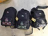 Качественный Модный Спортивный Рюкзак Bag Sport, фото 6