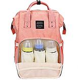Сумка-рюкзак для мам lequeen Mom Bag вмещающий 25 предметов для ребёнка NO1030 ПУДРА, фото 3