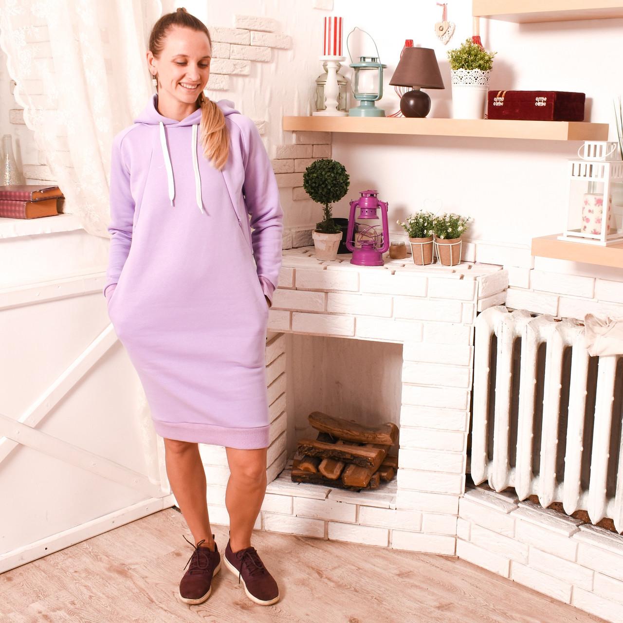 Платье худи с секретом для кормления For Kids Лаванда