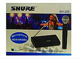 Радиосистема с ручным радиомикрофоном SM58 вокальный микрофон Shure SH200, фото 3