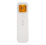 Инфракрасный бесконтактный термометр Shun Da, фото 3