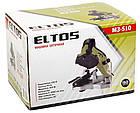 ✅ Станок для заточки цепей Eltos МЗ-510, фото 7