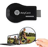 Беспроводной приемник для трансляции экрана AnyCast BLUETOOTH / WiFi (Screen Mirroring) M9 Plus (Google) (Anyc, фото 7