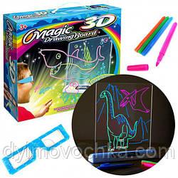 Набор для рисования Magic drawing board 3D