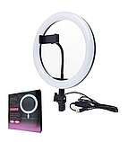 Кольцевая светодиодная Led лампа для блогера селфи фотографа визажиста D 26 см Ring, фото 7