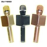 Беспроводной портативный Bluetooth микрофон для караоке Magic Karaoke YS-68 + колонка 2 в 1 с мембраной низких, фото 4