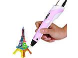3D Ручка PEN-2 с LCD-дисплеем + Пластик! Крутая ручка для рисования! РОЗОВАЯ, фото 5