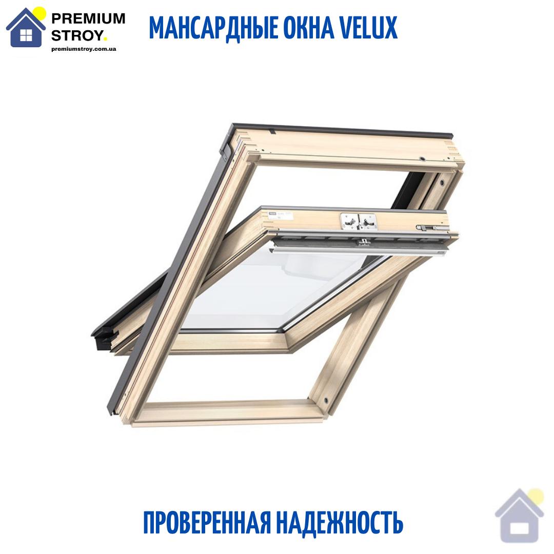 Мансардное окно Velux (Велюкс) GZL 1051 CK04 55*98