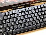 Профессиональная игровая клавиатура с подсветкой клавиш LANDSLIDES KR-6300, фото 5