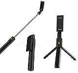 Селфи палка-тренога штатив для телефона с пультом Bluetooth S03 Черный, фото 4