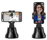 Смарт-штатив подставка для телефона Smart Tracking Apai Genie (360град) с датчиком движения, фото 3