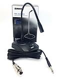 Профессиональный Микрофон Shure MX418, фото 4