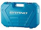 ✅ Перфоратор електричний Grand ПЕ-1300, фото 3