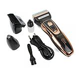 Мужской триммер бритва аккумуляторная для стрижки волос и бороды ProGemei Gold GM-595, фото 3