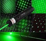 Лазерная указка зелёный лазер Laser 303 green с насадкой, фото 2