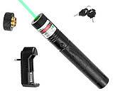 Лазерная указка зелёный лазер Laser 303 green с насадкой, фото 6