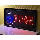 Вывеска светодиодная торговая LED табличка реклама КОФЕ на русском языке 48х25 см АКЦИЯ, фото 2