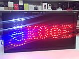 Вывеска светодиодная торговая LED табличка реклама КОФЕ на русском языке 48х25 см АКЦИЯ, фото 3