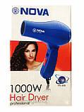 Фен для волос дорожный Nova 1000W со складной ручкой, фото 5