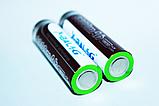 Аккумулятор 18650 X-Bailong 8800 mAh, фото 3