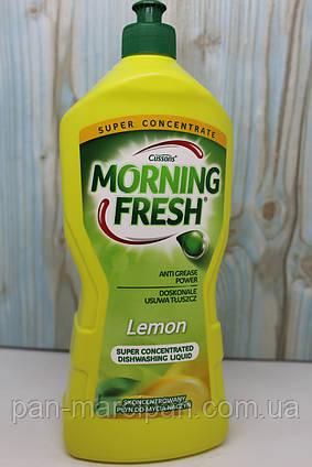 Засіб для миття посуду Morning Fresh Lemon 900 мл Польща