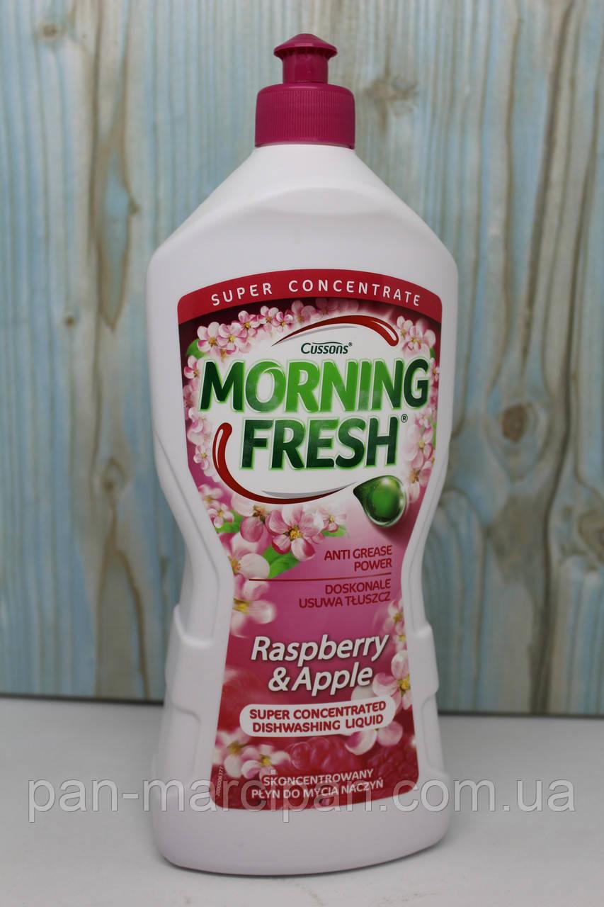 Засіб для миття посуду Morning Fresh Raspberry & Apple 900 мл Польща