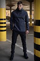 Костюм мужской серый черный демисезонный Intruder Softshell Walkman. Анорак мужской, штаны утепленные+Ключница, фото 1