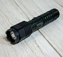 УЦЕНКА! Mощный аккумуляторный LED фонарь для самообороны X-Balog BL-1103 258000KV дальнобойный светодиодный