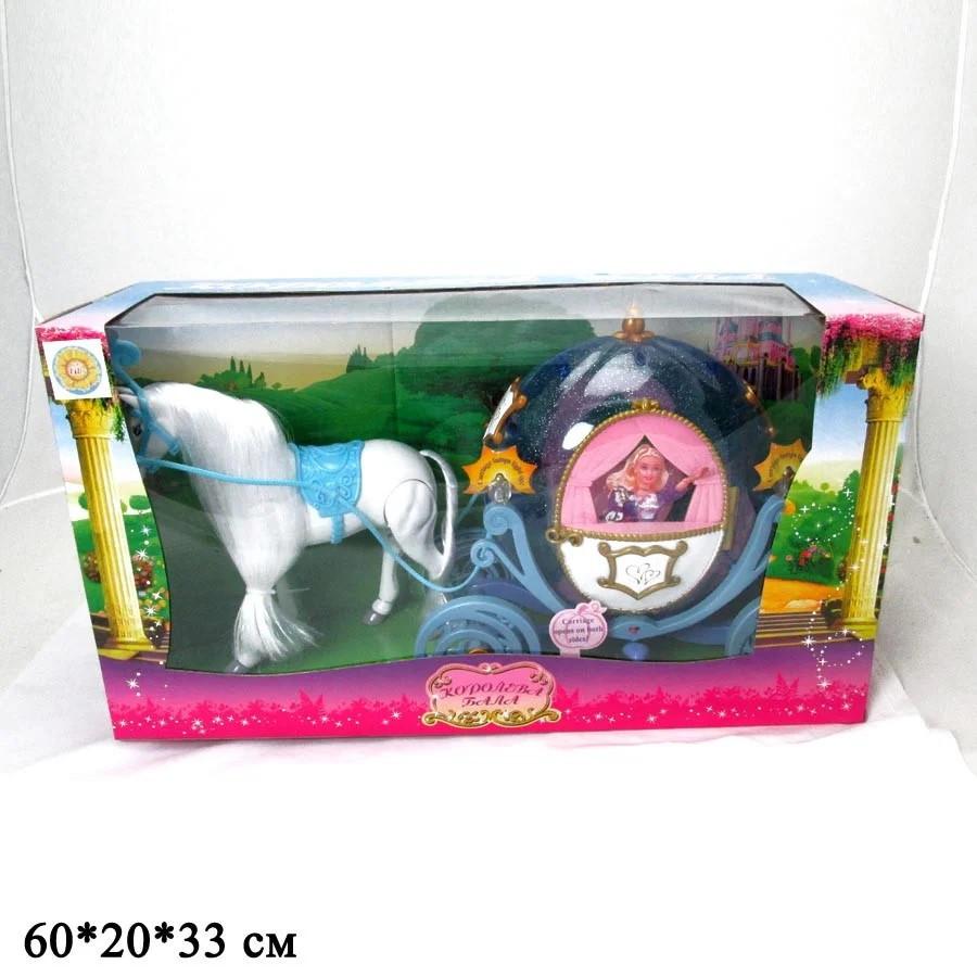 Карета Королева бала З конем музика  світло в коробці 28905B/439463R
