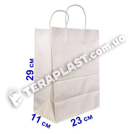 Бумажный пакет 230х110х290 белый с ручками, плотность 90г/м2, фото 2