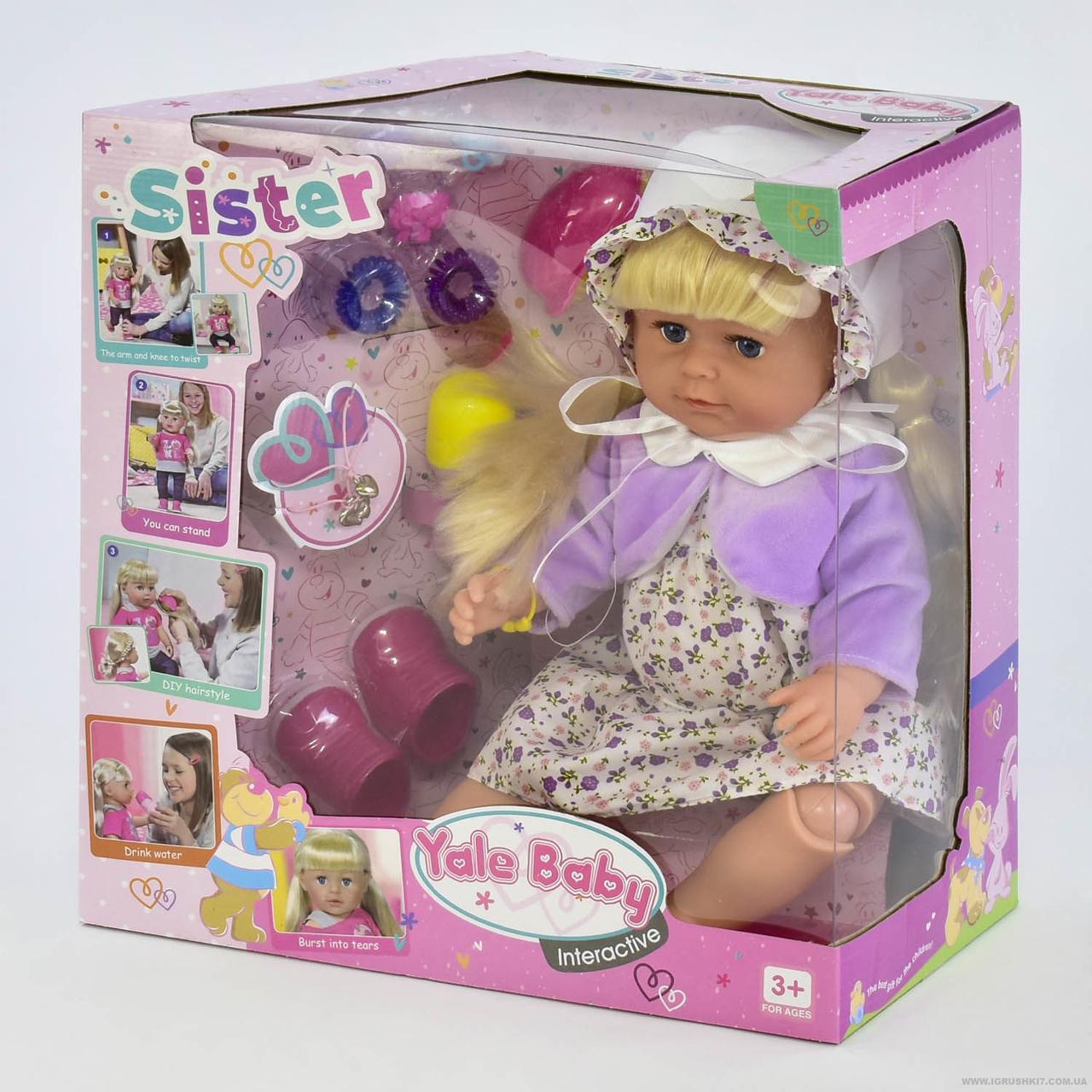 Лялька функціональна Сестричка BLS 003 I (6) з аксесуарами, в коробці