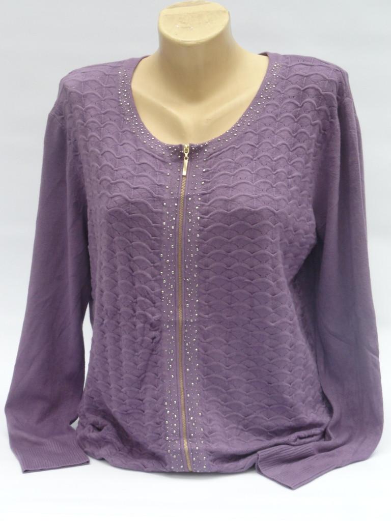 Модные женские кофты  продажа 2563f8d529a8b