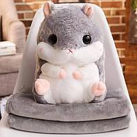 Плед Хомяк 3 в 1 мягкая игрушка подушка плед-подушка хомячок Серый