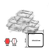 Пищевой PET-контейнер PRO-Service 880 мл. 25 шт., фото 2