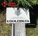 Штакетник металлический белое дерево 3Д Акация, евроштакетник, евроштахет, штакетник усиленный, забор, фото 3