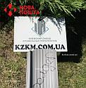 Штакетник металлический белое дерево 3Д Акация, евроштакетник, евроштахет, штакетник усиленный, забор, фото 6