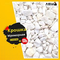 Мраморна крошка бело серая Киев, Киевська обл