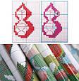Зима мини F613 Набор для вышивки крестом с печатью на ткани 14ст , фото 3