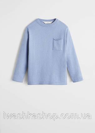Стильный однотонный голубой джемпер с карманом на мальчика 9 лет, р. 134, Mango
