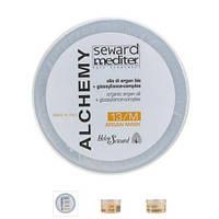 Аргановая маска для всіх типів волосся Alchemy 13/М Argan Mask 500ml