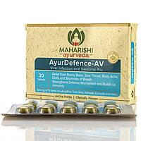AyurDefence-AV - задишка, вірус, лихоманка Maharisha Ayurveda 20 таб