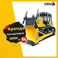 Аренда бульдозера Caterpillar D5 (Cat D5) Киев, Киевская обл.
