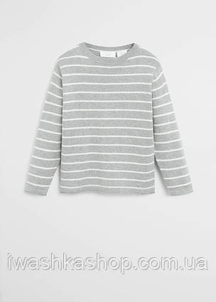 Стильный серый джемпер в полоску на мальчика 9 лет, р. 134, Mango