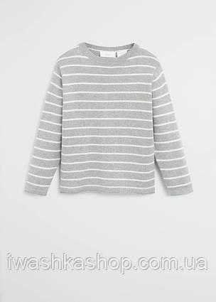 Стильный серый джемпер в полоску на мальчика 10 лет, р. 140, Mango
