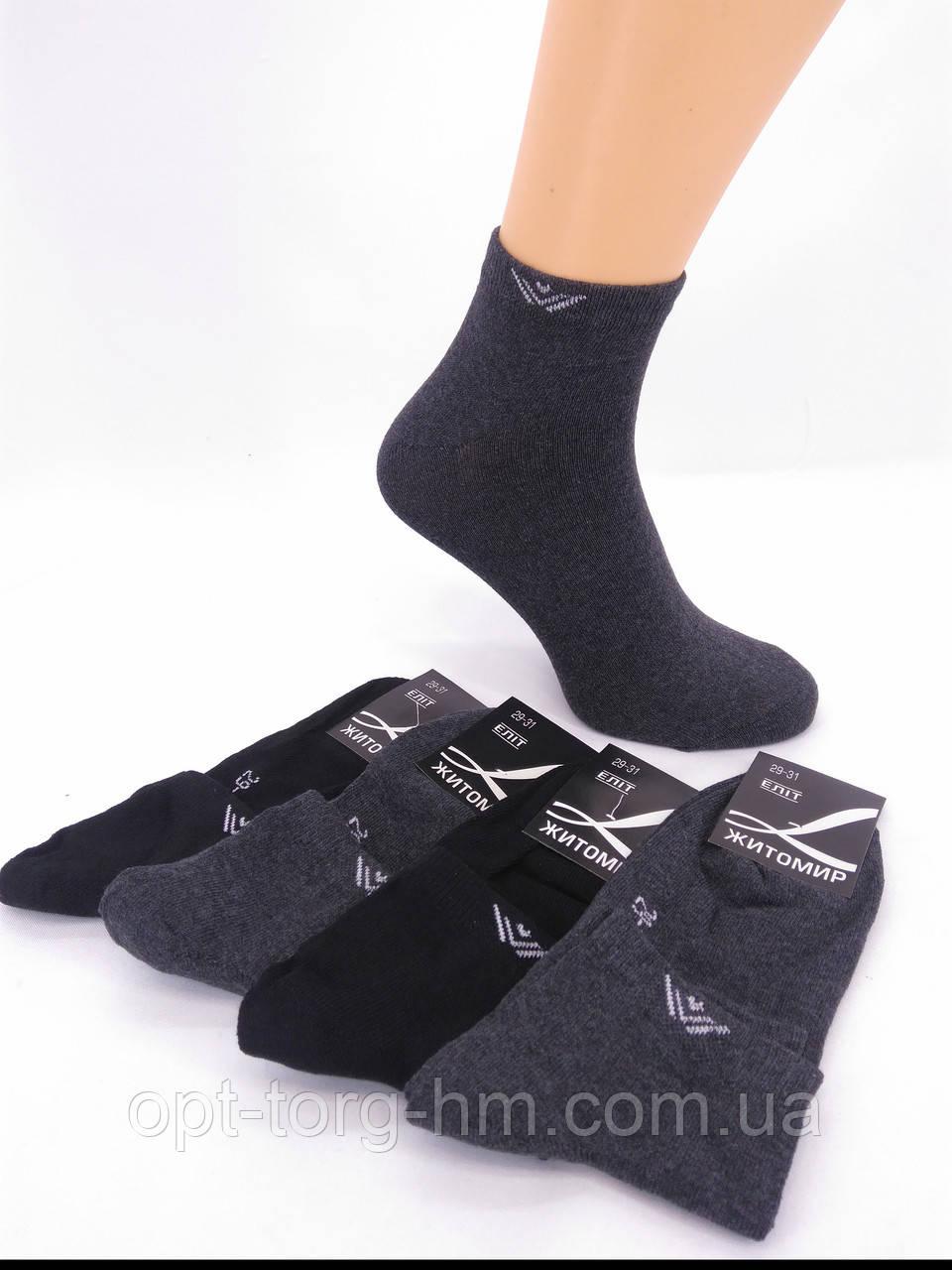 Спортивные мужские носки 29-31 (43-45 обувь)
