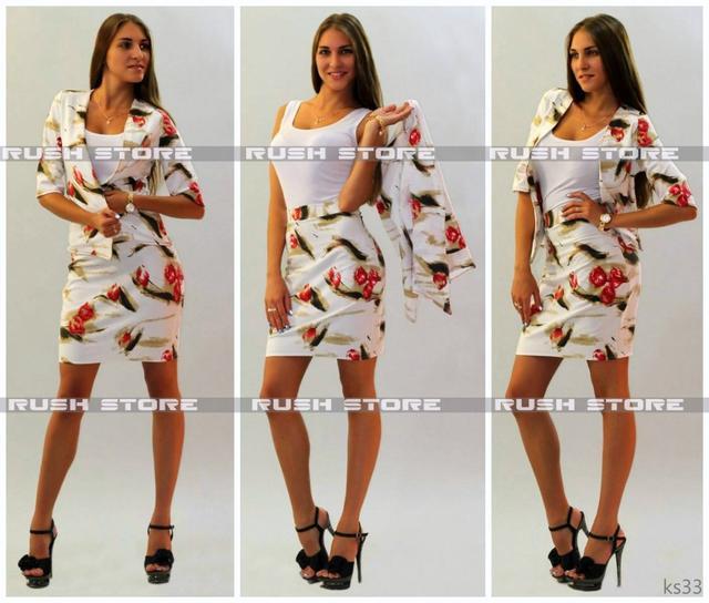 женский коттоновый костюм юбка и жакет