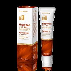 Массажный гель для тела «Ортовитон» с желчью Снимает воспаление в области суставов и позвоночника, 125 мл
