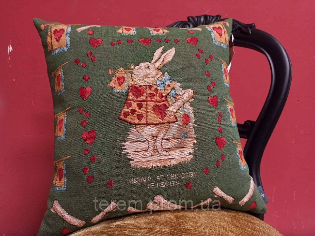 Подушка гобеленовая Art de Lys Алиса Глашатый 50х50