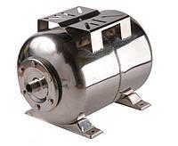 Гідроакумулятор з нержавійки 50 літрів Grandwater , Розширювальний бак горизонтальний