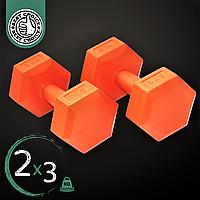 Гантели 2 шт по 3 кг для фитнеса для упражнений с пластиковым покрытием SPORTVIDA Оранжевый (SV-HK0219)